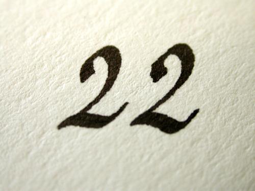Chancery22